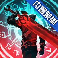 暗影骑士绝命旅途无CD无限技能版v1.1.367内购破解版