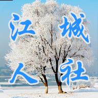 吉林电子社保卡申请appv2.6.3安卓版