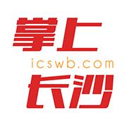 长沙晚报电子版手机版免费版(掌上长沙)v5.0.1.6农村版