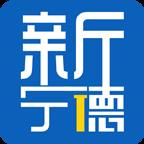 宁德闽东日报电子版最新官方版v1.0.6数字报版