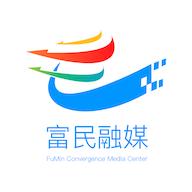 昆明市富民县新闻直播app富民融媒v1.1.3官方客户端