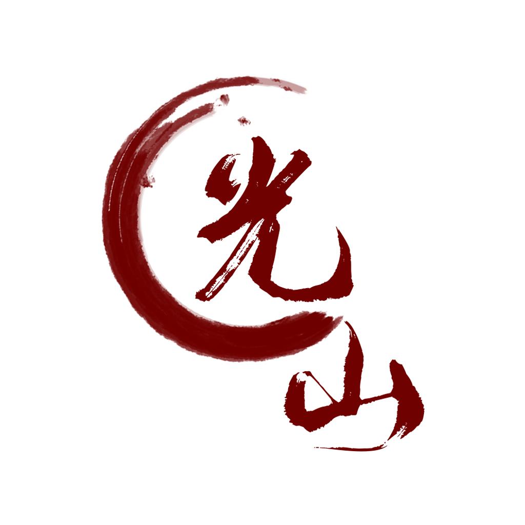 河南光山电视台新闻直播app光山融媒v2.4.0安卓版