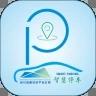 合川停车收费查询app官方版v2.1最新安卓版