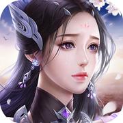 梦仙途手游红包版v1.0.0安卓福利版