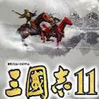 三国志刘备传作弊版外挂版v1.0威力