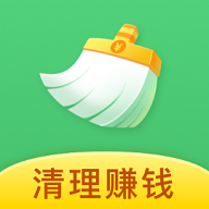 手机深度清理app赚钱版v1.1.1.9.0.