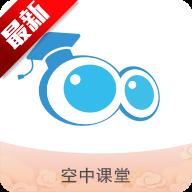 2021宁夏教育电视台空中课堂appv7.8官方最新版