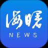 宁波海曙云课堂app手机版v1.0.3安卓版