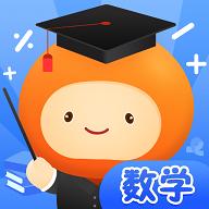 橙子数学app小学版