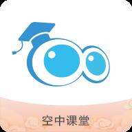 空中课堂中小学在线学习平台app手机版v7.8官方版