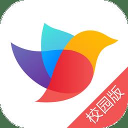 科大讯飞空中课堂app官方客户端v5.1.9安卓版