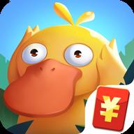 疯狂合体鸭2020红包版v1.0.0安卓版