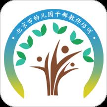 人民幼教免费课程平台