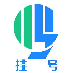 北京大学第一医院挂号app官方版