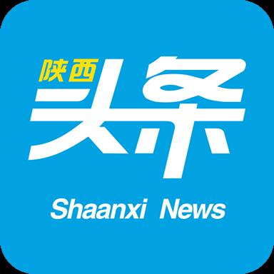 陕西今日头条v4.0.3 手机版