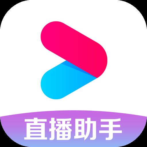 优酷直播助手app手机版v1.7.0安卓最新版
