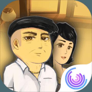 2020中国式家长安卓手机破解版v1.0.1安卓版