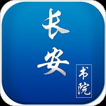 中国教育平台同上一堂课v2.1.3最新版