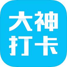 网上代练游戏赚钱(代练通)v3.7.4