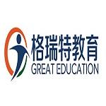 格瑞特云学堂学生端app