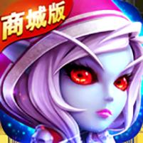 萌物大乱斗商城版v1.5.5最新版