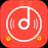 听歌赚(类似喝水赚睡觉赚)v1.0.2最新版