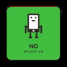 免费自动跳过启屏广告app免费版v3.4.5安卓版