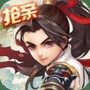 刀剑缥缈录三生三世v 1.3.9最新版
