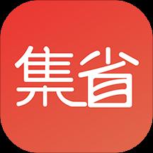 集省会员购物返利v1.4.7最新版