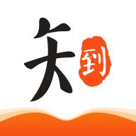 2020大学网课作弊软件(知到网课作弊)v4.4.6手机版