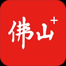 佛山+2021手机版v4.0.5安卓客户端
