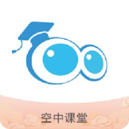 江苏省名师空中课堂登录平台v7.8官方版