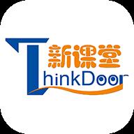 江西新课堂网校手机端2021v1.0.3免费直播课