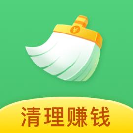 清理手机赚钱的应用v1.1.1.9.0.072