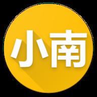小南tv盒子电视破解版