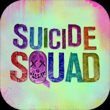 自杀小队特别行动无限子弹修改版v1.1.3最新版