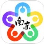 我的南京一卡通官方app安卓版v2.9.19手机版
