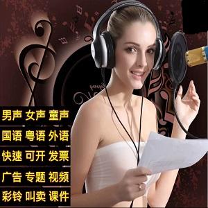 豪车美女配音软件手机版v1.9.37破解版