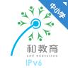 浙江省和教育客户端2021v5.4.7官方