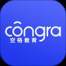 空格教育直播课堂app手机版v1.0官方版