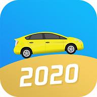 懒人驾考宝典2020app无限刷题版v1.4.1安卓版