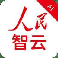 人民智云官方网站登录v1.3.1官网版