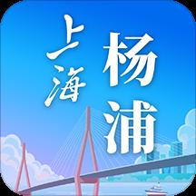 上海杨浦app杨浦教育空中课堂2020v1.1.1最新版