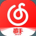 网易云音乐免更新版本v7.2.0最新版