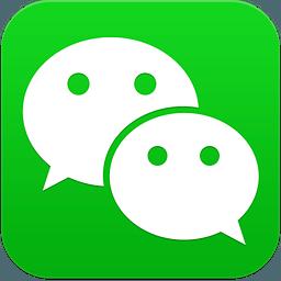 qq微信单向好友查询v2.0最新版