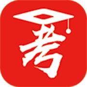 智考365高考志愿填报软件v1.0.4最新版