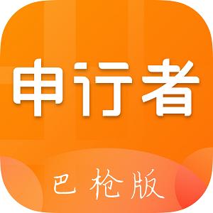 申通凯立德巴枪app官方版(申通统一