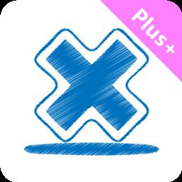 xx抹机神器爆破版收费破解版v6.9.3免卡密登陆版