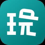 玩童(手办交流)app最新版v1.0.8手机版