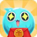 泡泡乐园红包版v1.1.0最新版